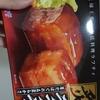 沖縄の郷土料理ラフティを食べました。柔らかいお肉で美味しかったです。