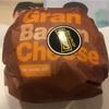 「倍グランベーコンチーズ(マクドナルド)」◯ グルメ
