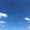 伊東静雄の「夏の終わり」は、空を行く雲をきれいに描いた詩だ