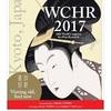 Capillus   10回世界毛髪科学研究会議  WCHR(京都)2017年11月 参加決定