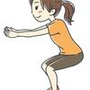 スクワットの正しいやり方と効果について:膝が痛い人は注意が必要!