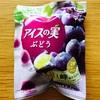 グリコ アイスの実 ぶどう 【コンビニ】
