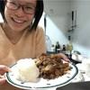 お家で「世界料理」を作ろう!〜ペルー料理「ロモ・サルタード」レシピ〜