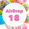 【AirDrop18】無料配布で賢く!~タダで仮想通貨をもらっちゃおう~