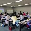 【開催報告】交渉学と少し知財を学ぶ☆弁理士女子会