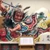 【青森&秋田ツアー】其の7  復元のススメ@秋田