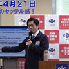 維新の新自由主義政策で大阪医療崩壊 5 ~政治的思惑と自己正当化で大阪医療崩壊~