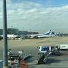 羽田空港第二ターミナル(ANA側) 3Fエアポートラウンジ(北)体験記~クロワッサンとコーヒーでゆったり~
