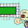 「面積」算数4年 広さを数値化する考え