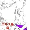 【フランス】コルス島・概要・AOC