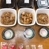 今日の夕食は吉野家の株主優待券を使って、テイクアウトで新商品の鶏すき皿と牛皿。