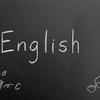 【英学と英語を学ぼう】中1英語 Lesson 11 「過去形」