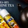 【リキッド】TEA-REX JASMINE TEA レビューのようなもの