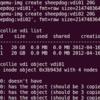 Sheepdog on Ubuntu Server 12.04 LTS beta2(3)