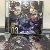 シャニマスのCD「GR@DATE WING 03」の感想です! 『アンティーカ』のCDですよ!