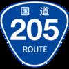 No.074 国道205号