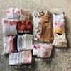【子ども服】赤ちゃんの秋冬ワードローブ(6〜12ヶ月)
