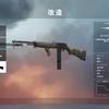 【BF1】従軍星章への道〜M1907 SL(塹壕)看護兵編〜【武器解説】