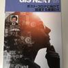 『GIS NEXT』Vol.73 に載りました