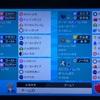 【剣盾S2シングル最終11位】未来予知サイクル