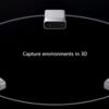 Azure Kinect DKの複数台外部同期(External Sync)の手順