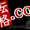 武田塾のアルバイト内容!学歴や楽さ、服装はどうなの?大学生におすすめバイト。