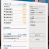 ついに実装されたサナちゃん、他サポーターAIと性能徹底比較!!