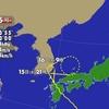 台風15号 九州の北の海上を北上