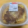 【セブンイレブン】カツ丼を喰らう