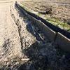 田んぼの漏水対策に土壌改良材「EB-a」を試してみることにしました!