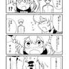艦これ漫画 「かくれんぼ」