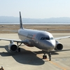 海外ロングステイの航空券、私たちのお得な探し方