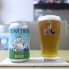 TDM 1874 Brewery 「IPA#9」