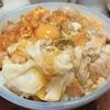 【食べログ】今出川の高評価鶏肉屋さん!西陣鳥岩楼の魅力をご紹介します。