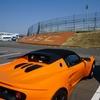 Lotus Elise Sport 220 Ⅱ センターホイールキャップ無くなってる!?