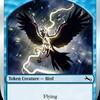 超次元MTG対戦TYPE/Zeroかじゅある第三話「青の反撃!嵐を呼ぶ呪文」