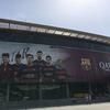Barcelona #3