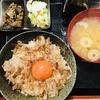 東京駅(改札内)で美味しい卵かけご飯がおかわりし放題!牛タン利久の朝定食