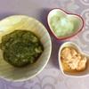 お野菜からの離乳食  [72日目  スペルト小麦100%パン入りサツマイモ野菜スープ]