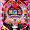ビスティ「CR どらむ☆ヱヴァンゲリヲン」の筐体&ウェブサイト&情報