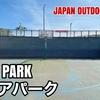 #37  AQUA PARK / アクアパーク - JAPAN OUTDOOR HOOPS
