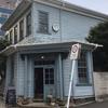 小倉県庁跡