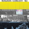 大滝詠一『NIAGARA CONCERT '83』disc 2 EACH Sings Oldies from NIAGARA CONCERT