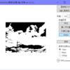 画像を1bpp(1bit)白黒画像に変換するアプリver.1.2.1