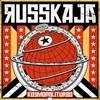 Hey Road/RUSSKAJA