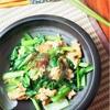 「チーズが新感覚」小松菜と卵のオイスターソース炒めのレシピ