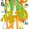 となりの怪物くん 無料で漫画のネタバレ 6巻