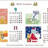 9月からのカレンダーです!