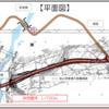 山梨県 県道塩山停車場大菩薩嶺線「新赤尾橋」の供用開始