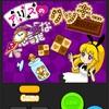"""【おすすめ】""""アリスの不思議なクッキーBitter""""という無料ゲームアプリを遊んで色々と紹介していく 36作品目"""
